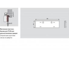 Монтажная пластина для установки на стеклянную дверь доводчика DORMA (dormakaba) TS 92