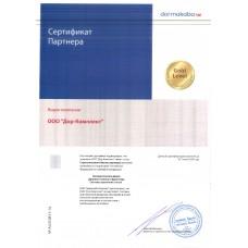 Сертификаты обновление!