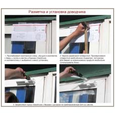 Основные правила ухода и эксплуатации за дверными доводчиками.