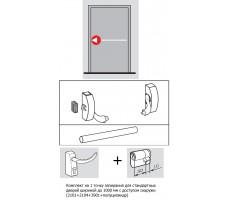 Комплект на 1 точку запирания для стандартных дверей шириной до 1000 мм с доступом снаружи  (2101+2104+3901 + полуцилиндр) DORMA (dormakaba)