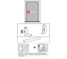 Комплект на 1 точку запирания для стандартных дверей шириной до 1300 мм с доступом снаружи  (2101+2105+3901 + полуцилиндр) DORMA (dormakaba)