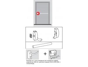 Комплект на 1 точку запирания для стандартных дверей шириной до 1300 мм с доступом снаружи  (2101+2105+3901 + полуцилиндр)