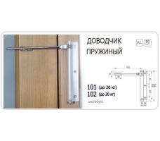 Доводчик дверной Nora-M 101 до 20 кг