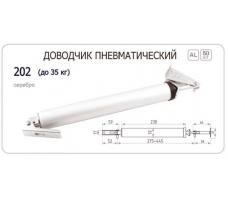 Пневматический доводчик Nora-M 202 до 35 кг