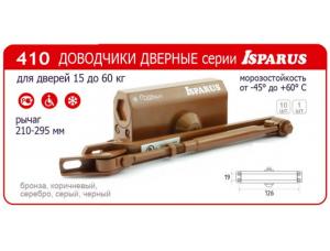 Доводчик дверной Nora-M 410 Isparus (от 15 до 60 кг) морозостойкий