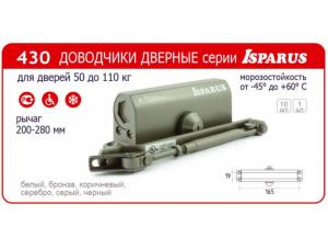 Доводчик дверной Nora-M 430 Isparus (от 50 до 110 кг) морозостойкий