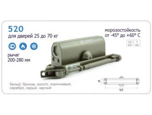 Доводчик дверной Nora-M 520 URBOnization (от 25 до 70 кг) морозостойкий