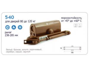 Доводчик дверной Nora-M 540 URBOnization (от 80 до 120 кг) морозостойкий