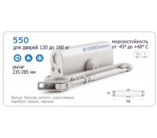 Доводчик дверной Nora-M 550 URBOnization (от 120 до 160 кг) морозостойкий