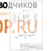 Защёлка магнитная 940-M WC 90/50/8/6 F=18 скр, античная бронза (40)