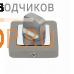 DORMA Накладка Берлин S WC-6 AB/CP (античная бронза/хром)