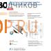 Защёлка магнитная 950-M WC 96/50/8/6 F=18 скр, античная бронза (40)