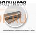 Доводчик MARK DC450 EN4/5, рычажная тяга тип C, цвет – серебро