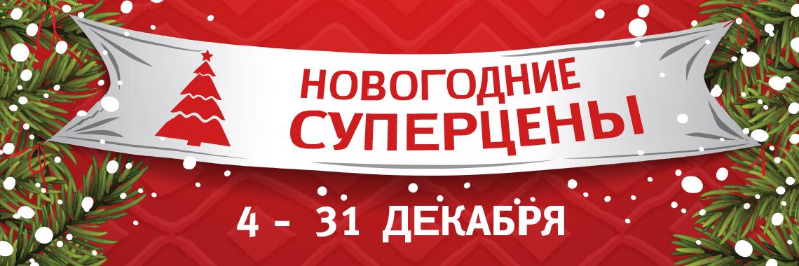 novyi_god