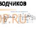 Напольный доводчик GEZE TS 550 NV EN3-6, тело + ст. шпиненль., откл. ФОП