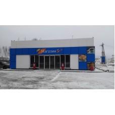 Наш реализованный проект в Московской области